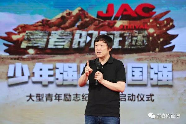 安徽卫视青春的征途点燃综艺新风尚全国首档大型青年励志纪实节目正式启程